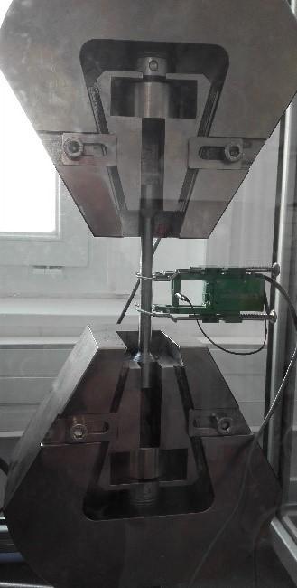 Image essais mécaniques 1
